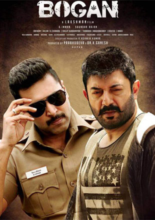 Bogan 2017 HDRip 450MB UNCUT Hindi Dubbed Dual Audio 480p Watch Online Full Movie Download bolly4u