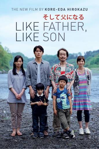 Like Father, Like Son (2013) ταινιες online seires xrysoi greek subs