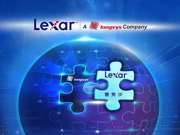Lexar становится частью Longsys