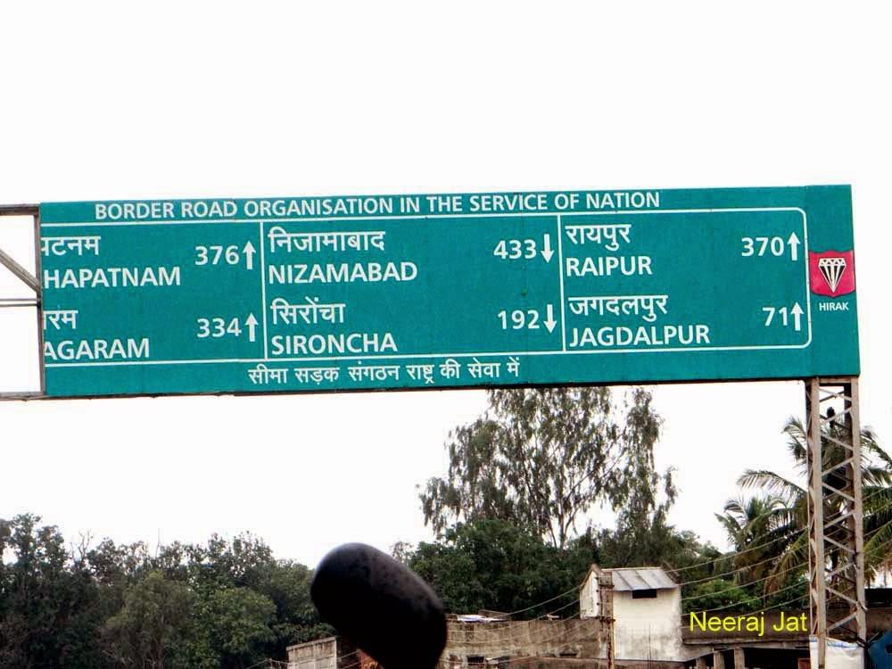 किरन्दुल रेलवे- किरन्दुल से जगदलपुर
