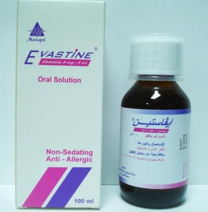 سعر ودواعى إستعمال إيفاستين Evastine مضاد للحساسية بأنواعها وعلاج حمى القش