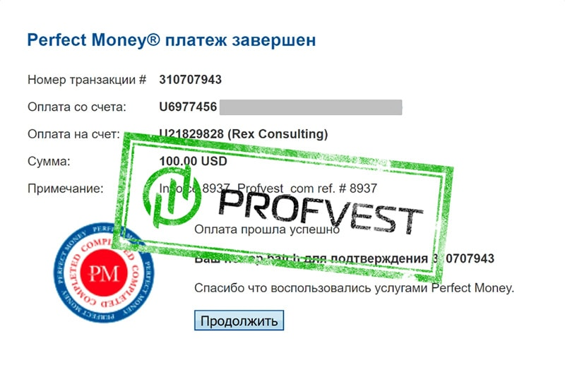 Депозит в Rex Consulting Limited 2
