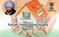Punjab Shehri Awas Yojana