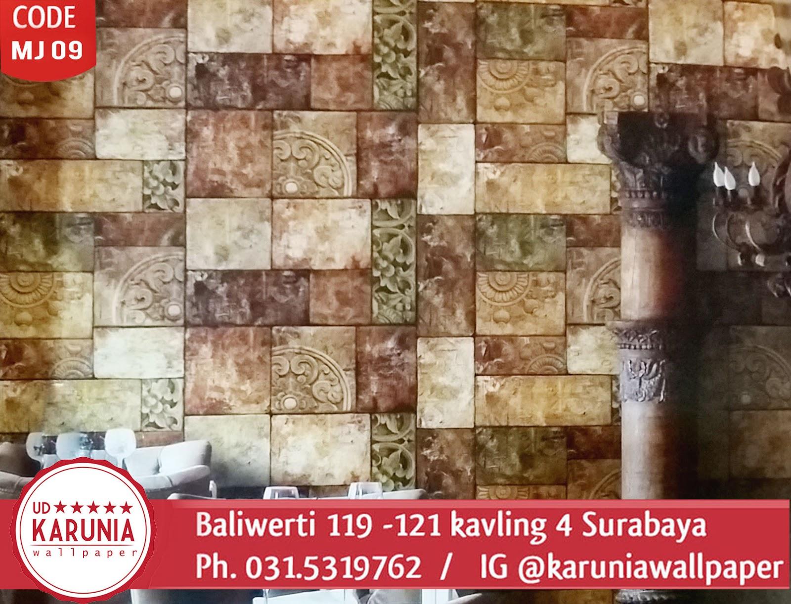 jual wallpaper dinding import roll besar
