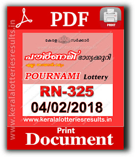 pournami lottery rn325, pournami lottery 04-02-2018, kerala lottery 4-2-2018, kerala lottery result 4/2/2018, kerala lottery result 04/02/2018, kerala lottery result pournami, pournami lottery result today, pournami lottery rn.325, keralalotteriesresults.in-4-2-2018-rn-325-pournami-lottery-result-today-kerala-lottery-results, kerala lottery result, kerala lottery, kerala lottery result today, kerala government, result, gov.in, picture, image, images, pics, pictures,  keralalotteries, kerala lottery, keralalotteryresult, kerala lottery result, kerala lottery result live, kerala lottery results, kerala lottery today, kerala lottery result today, kerala lottery results today, today kerala lottery result, kerala lottery result 4-2-2018, pournami lottery rn-325, pournami lottery, pournami lottery today result, pournami lottery result yesterday, pournami lottery rn 325, pournamilottery 4.2.2018