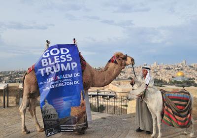 ιστοσελίδες γνωριμιών στην Ιερουσαλήμ κανακάλλα ραντεβού εργένηδες