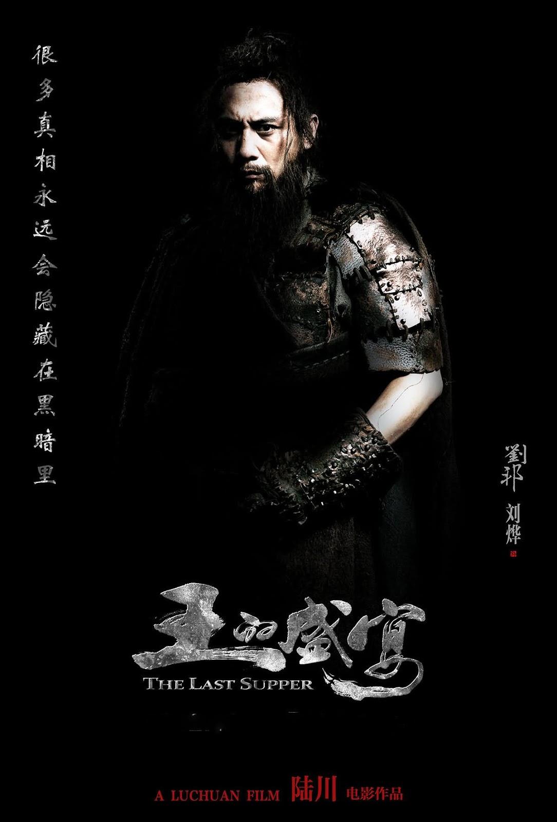Liu Ye as Liu Bang