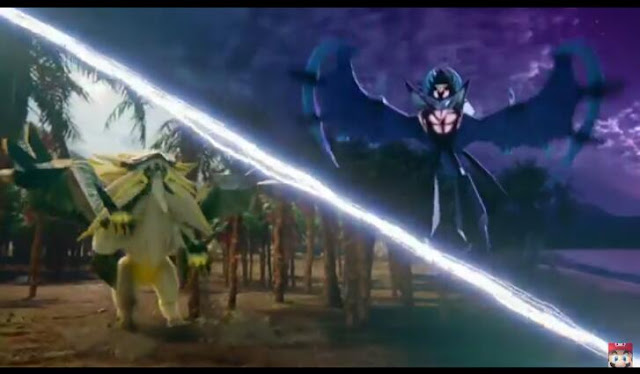 Second Screenshot from Pokemon Ultra Sun and Moon Strange and Evil trailer