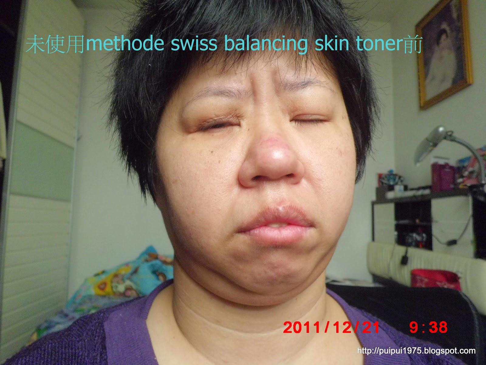 beauty methode swiss balancing skin toner. Black Bedroom Furniture Sets. Home Design Ideas
