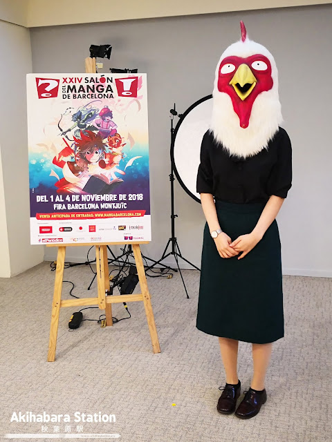 """Entrevista a Paru Itagaki, autora de """"Beastars"""" en el XXIV Salón del Manga de Barcelona"""