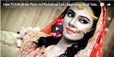 Bridal Image Editing in Photoshop