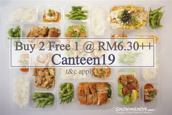 [Food Delivery] BUY 1 FREE 2 only at Canteen19 until 15th May 2017!!
