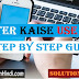 Twitter Kaise Use Kare Step By Step - Full Guide In Hindi