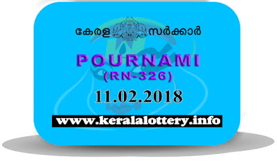 pournami lottery rn326, pournami lottery 11-2-2018, kerala lottery 11-2-2018, kerala lottery result 11/2/2018, kerala lottery result 11/2/2018, kerala lottery result pournami, pournami lottery result today, pournami lottery rn.326, keralalottery.info-11-2-2018-rn-326-pournami-lottery-result-today-kerala-lottery-results, kerala lottery result, kerala lottery, kerala lottery result today, kerala government, result, gov.in, picture, image, images, pics, pictures,  keralalotteries, kerala lottery, keralalotteryresult, kerala lottery result, kerala lottery result live, kerala lottery results, kerala lottery today, kerala lottery result today, kerala lottery results today, today kerala lottery result, kerala lottery result 11-2-2018, pournami lottery rn-326, pournami lottery, pournami lottery today result, pournami lottery result yesterday, pournami lottery rn 326, pournamilottery 11.2.2018