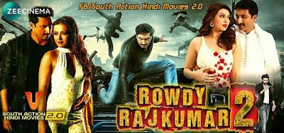 Rowdy Rajkumar 2 2017 Hindi Dubbed 720p HDTV 1Gb x264
