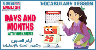 learn-days-and-months-vocabulary-esl-picture-dictionary-worksheets-for-kids