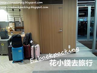 Superhotel Lohas博多站築紫口天然溫泉-行李