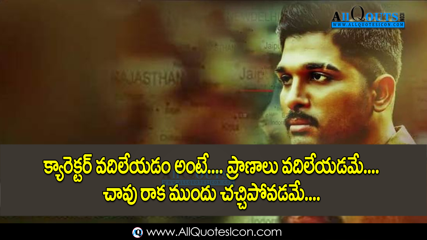 Naa Peru Surya Movie Dialogues Telugu Kavithalu Best Life