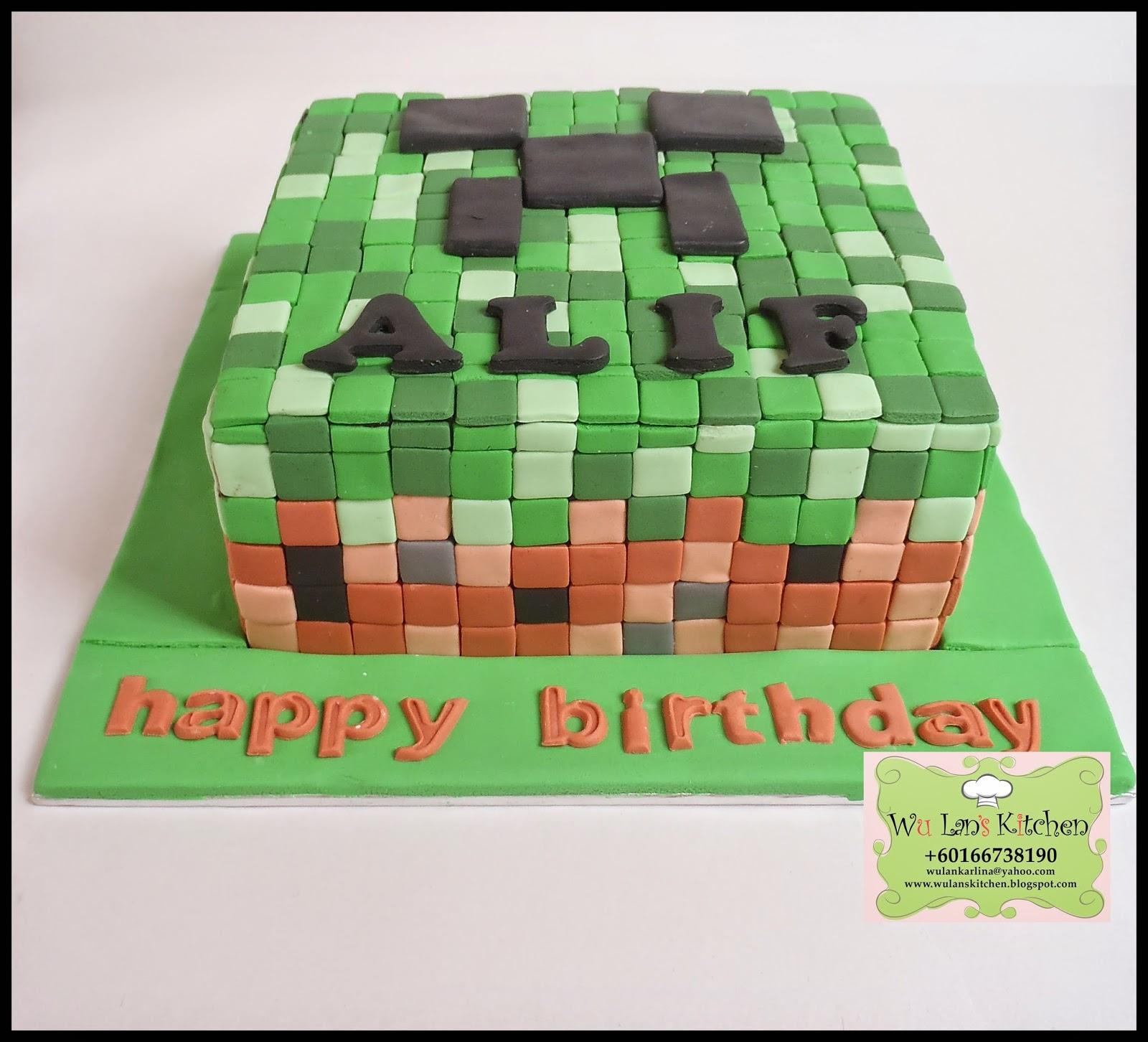 Wu Lan's Kitchen: Minecraft Cake