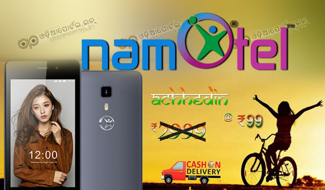 "Bangalore Based Start up Company ""Namotel"" launched Rs. 99/- Smartphone ""Acche Din"" this week. If you are going to pre order or Book Online this smartphone, you must read the following step by step process to gain knowledge, How to Pre-Order or Book Online Rs.99/- ""Namotel Acche Din"" Smartphone"