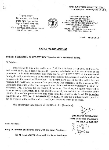 submission-of-life-certificate-under-nps-additional-relief