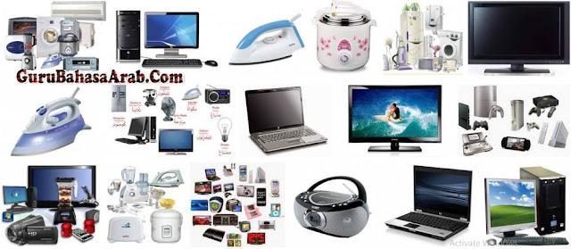 Macam - Macam Elektronik Dalam Bahasa Arab