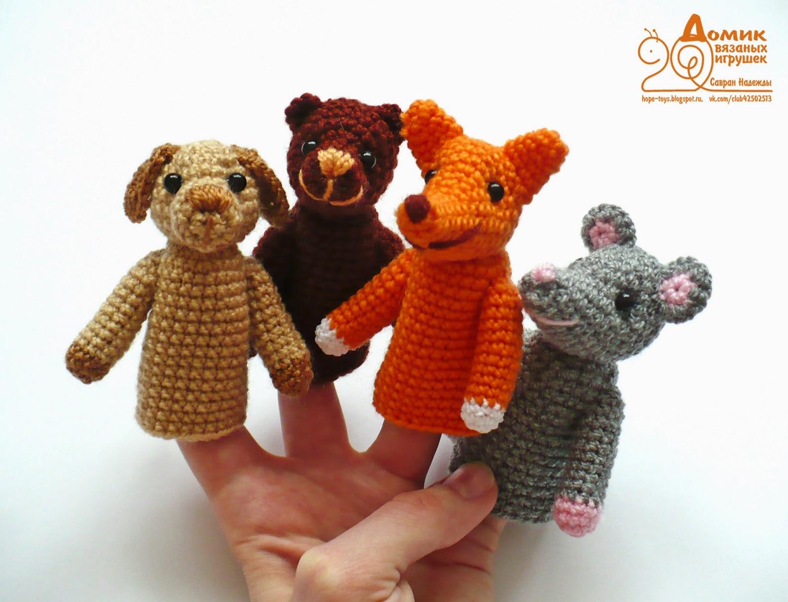 домик вязаных игрушек пальчиковые игрушки и подарок сюрприз