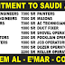 RECRUITMENT TO SAUDI ARABIA: MFAHEEM AL EMAR COMPANY