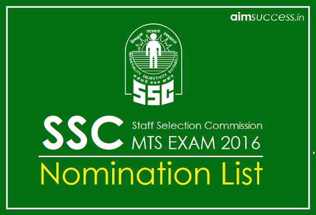 SSC MTS 2016 | Nomination List