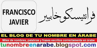 Nombre de Francisco Javier en letras arabes