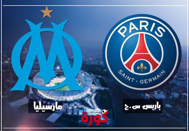 مشاهدة مباراة باريس سان جيرمان ومارسيليا بث مباشر الدوري الفرنسي