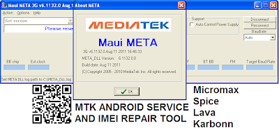how to change imei android terminal
