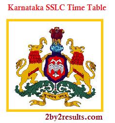 Karnataka SSLC Time Table | Karnataka 10th Time Table 2018