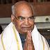दो दिवसीय मध्य प्रदेश दौरे पर राष्ट्रपति रामनाथ कोविंद, विभिन्न कार्यक्रमों में लेंगे हिस्सा