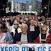 Thousands of pensioners protest new round of planned cuts on pensions in Greece