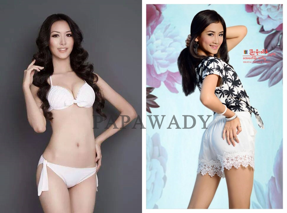 Angel Lamone and Han Thi in Top (10 ) Most Beauty Of The Year 2014