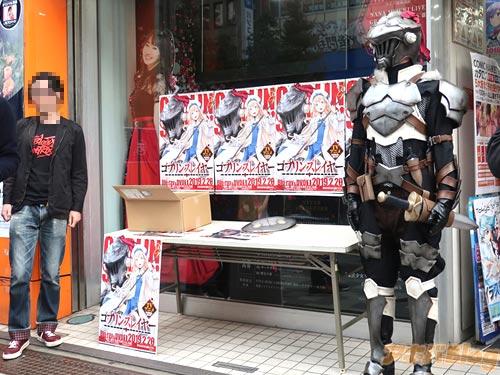 Goblin slayer distribui mascaras em Akiba