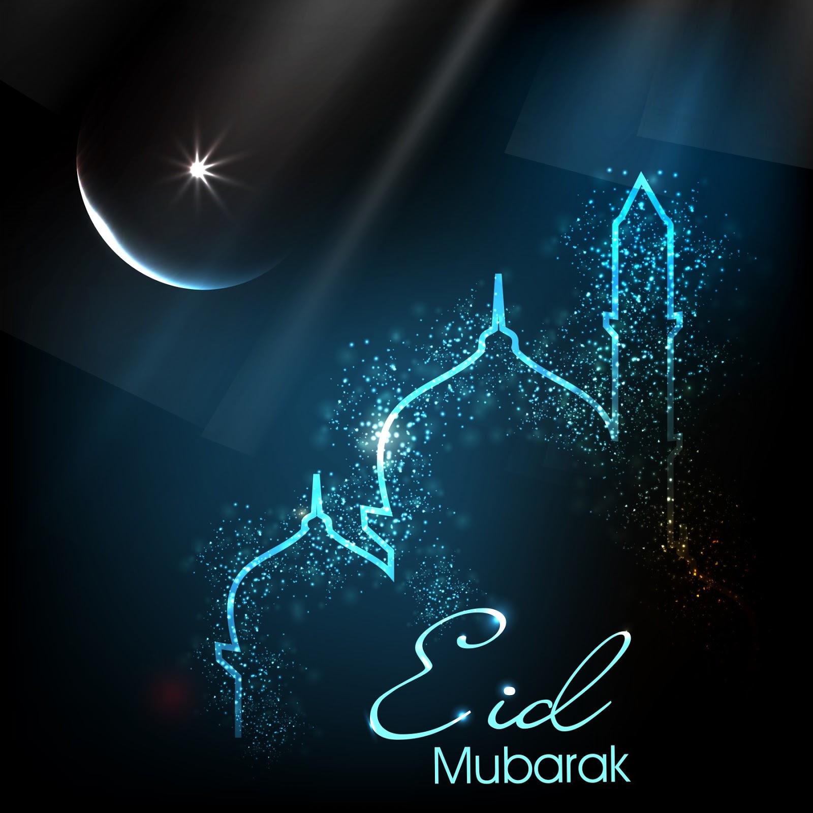 Happy Eid Mubarak 2016 Photo images Wishes Cards Sms And ...