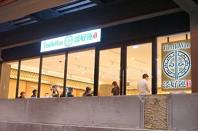 DSC08841 - Jmall 美食廣場改裝全新登場│三家米其林美食12月磅礡登場,部分商家資訊搶先看