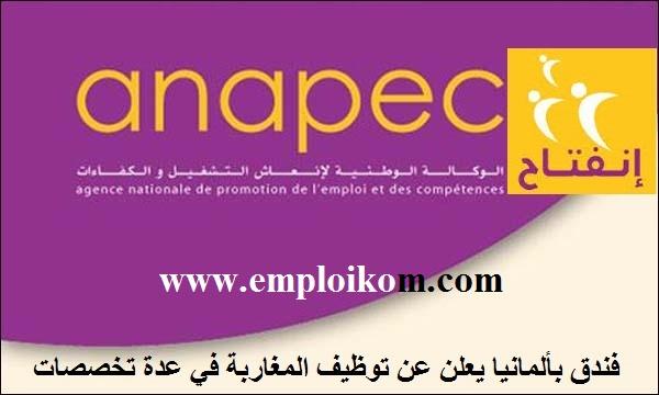 Offre for Offre emploi agent de restauration