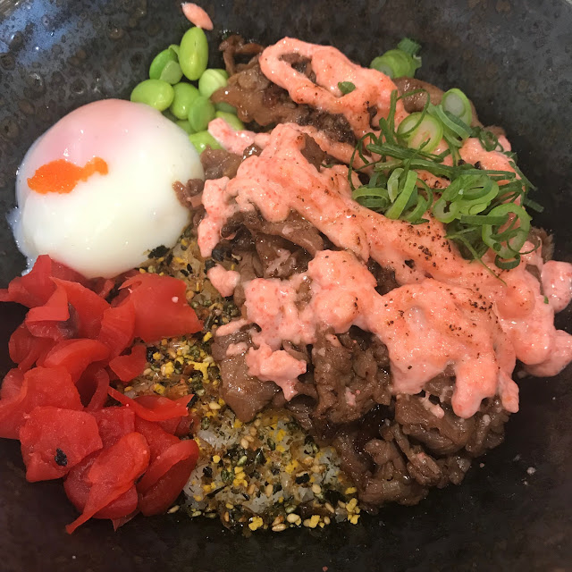 OMI, Doncaster, wagyu beef on rice