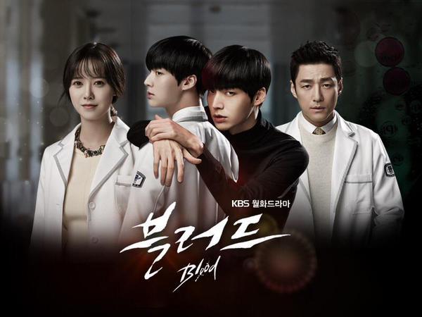 Drama Korea Blood Subtitle Indonesia [Episode 1 - 20 : Complete]