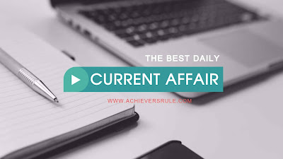 Current Affairs Updates - 24 & 25 December 2017