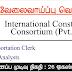 Vacancy In International Construction Consortium (Pvt.) Ltd.