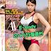 후카다 나나 (Nana Fukada) 의 메이드작품이있는 E-Body품번