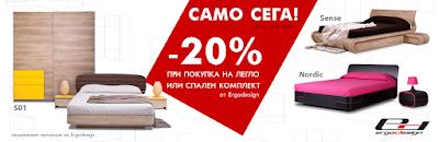 https://www.enikom-m.com/bg/catalog/index/brand/brandId/24