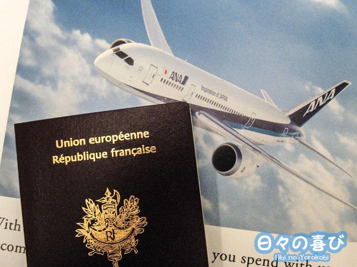 passeport français et avion
