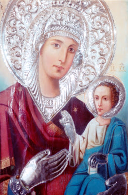 Παναγίας Αρβανίτισσα
