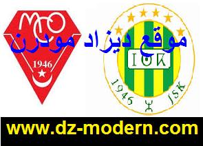 موعد توقيت مشاهدة القنوات الناقلة لمباراة مولودية وهران شبيبة القبائل اليوم match mco oran vs jsk kabylie aujourd'hui