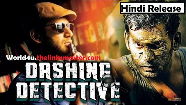 Dashing Detective (Thupparivaalan) 2017 UNCUT 720p HDrip  Download watch online kickass torrent  world4ufree, worldfree4u,7starhd, 7starhd.info, 9k, 9kmovie,  9kmovies,9xfilms.org 300mbdownload.me,9xmovies.net, Bollywood,Tollywood,Torrent, Utorren